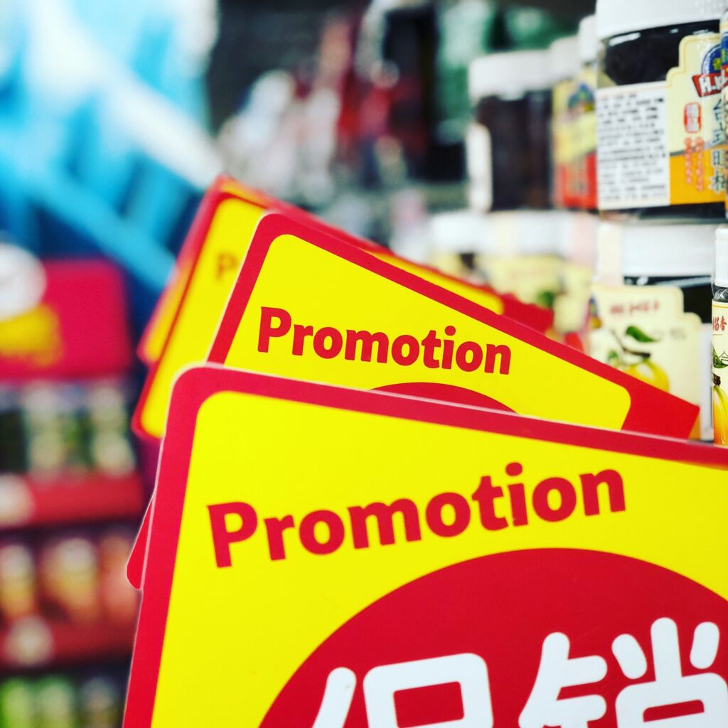 High End Marketing
